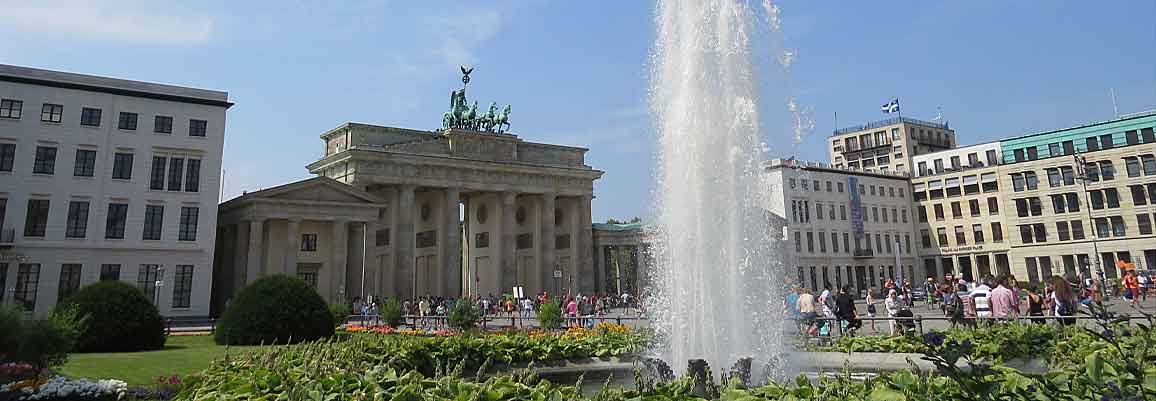 首都ベルリン